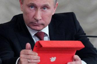 Ремонт техники Apple по гарантии в России: подводные камни и многое другое  