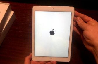Что делать, если айфон завис на яблоке |