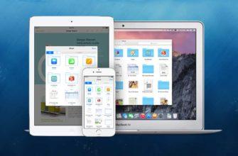 Восстановление купленных и удаленных объектов на iPhone - Служба поддержки Apple