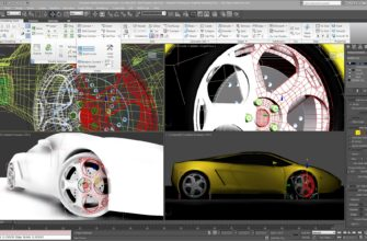 Аналоги Autodesk 3ds Max для iPhone - 3 похожие программы и сервисы для замены