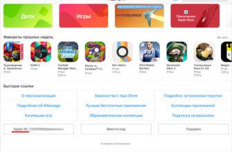 Как узнать, какая версия iOS установлена на iPhone, при покупке в магазине без распаковки коробки | IT-HERE.RU
