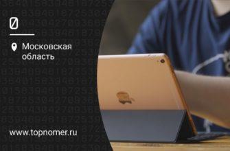 Как использовать iPad и iPad Mini как телефон
