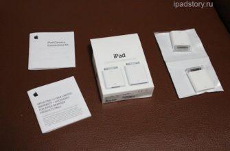 Использование адаптеров Apple для камер USB-A сустройствами USB-A - Служба поддержки Apple (RU)