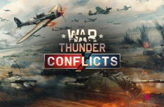 War Thunder: Conflicts - военная стратегия для iPhone и iPad