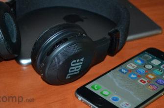 Не работает Bluetooth на iPad с iPadOS? Как исправить | IT-HERE.RU