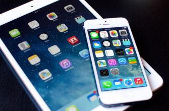 """""""ЭВМHISTORY"""" - Блог: iPad и """"горячий"""" пиксель"""