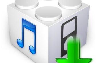 3 способа понизить версию iOS 14 / iPadOS 14 до iOS 13.7 / iPadOS 13.7