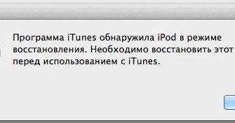 Если на iPhone или iPad не работает экран - Служба поддержки Apple (RU)