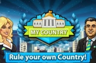 AppStore: My Country 99.3