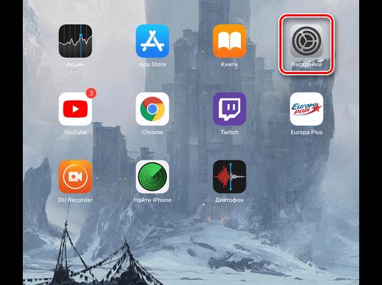 Как перенести файлы iPad на ПК с Windows или Mac без iTunes