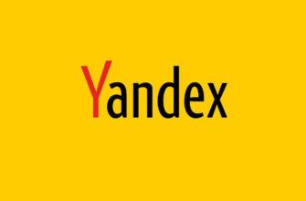 Установить Яндекс главной страницей автоматически и вручную