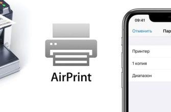 Лучшие принтеры c AirPrint в 2018 году   Всё об iPad