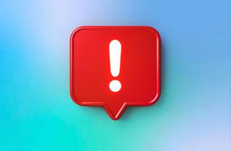 Если клиенты macOS и iOS не получают push-уведомления от Apple - Служба поддержки Apple (RU)