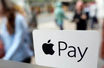 Сведения об ApplePay - Служба поддержки Apple (RU)