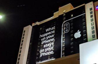 Появление сообщения о превышении времени ожидания при работе с учетными записями Exchange на iPhone, iPad и iPod touch - Служба поддержки Apple (RU)