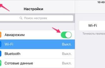 Сведения о параметрах LTE на iPhone - Служба поддержки Apple (RU)