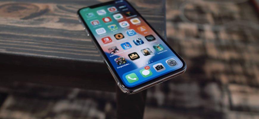 Как обновить iOS до последней версии с компьютера или с устройства