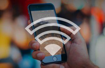 Как раздать интернет с телефона   Всё об iPad