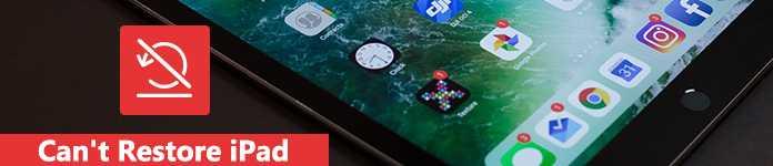 Что нужно сделать, если iPad не обновляется до iOS 14?
