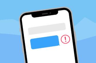 Почему не приходят сообщения на айпад. Не отправляются SMS и iMessage с iPhone? Это легко исправить