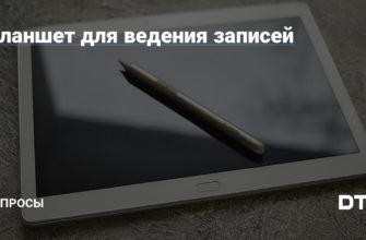 «Зверь в тонком корпусе»: энергопотребление iPad Pro на M1 почти равно MacBook Pro — Мобайл на DTF