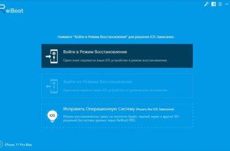 Что делать, если из App Store не скачиваются приложения на iOS 11/iOS 12   Tenorshare