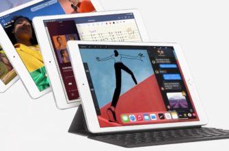 iPad Pro (2020) всё-таки получил старый процессор — Wylsacom