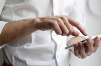 Как перенести контакты с iPhone на iPad и обратно. Передача двумя способами