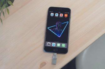 Идеальная флешка для iPhone   Все что вам надо знать [Полное руководство]