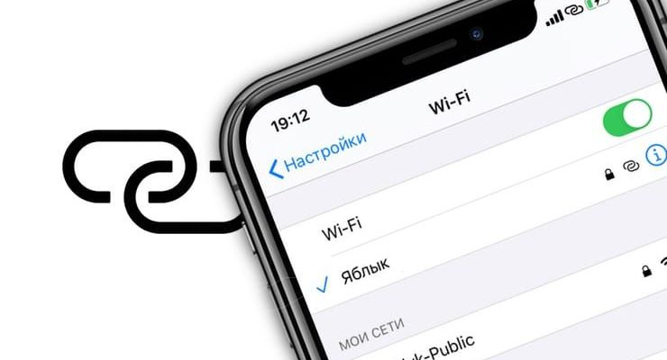 Как включить режим модема на iPhone или iPad | Про Операторов