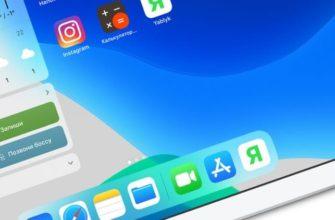 Всё про док-станции для iPad