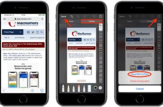 Как быстро закрыть все открытые вкладки в Safari на iPhone и iPad
