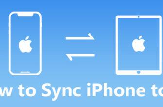 Синхронизация iPhone, iPad и iPod с помощью компьютера - Служба поддержки Apple (RU)