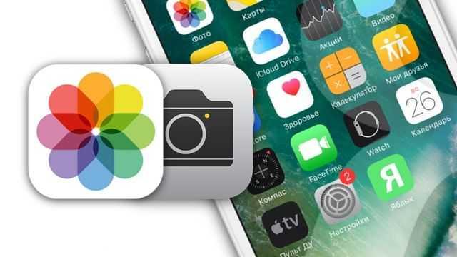 Как просто сделать длинный скриншот на iPhone и iPad? — Wylsacom