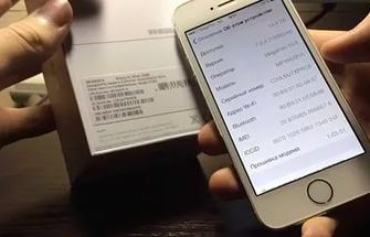 Как узнать свой номер телефона, планшета и айпада (бесплатная команда проверки номера) – Билайн Москва