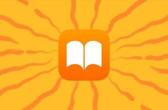 Как настроить озвучку любых текстов на iPhone и iPad с iOS 8 [инструкция] -