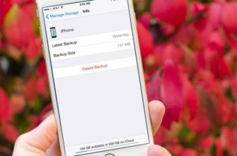 Как отвязать Apple ID от iPhone/iPad и как удалить информацию из iCloud и отключить Activation Lock Август 2021