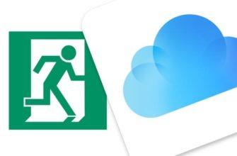 Как нужно выходить из учетной записи iCloud на iPhone, iPad, Mac?