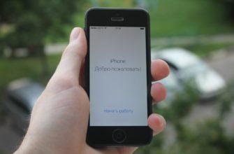 Как проверить iPhone (активирован или нет) при покупке, что он действительно новый    Яблык