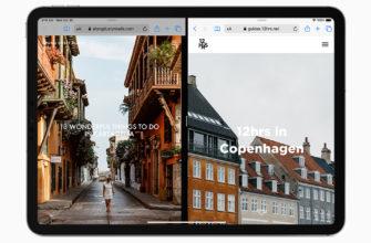 Как открыть случайно закрытые вкладки в приложении «Safari» на iPhone или iPad | IT-HERE.RU