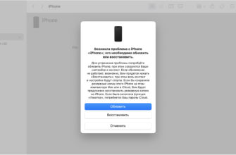 Finish setting up your iPhone, iPad, or iPod touch - Apple Support