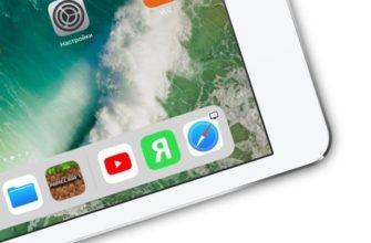Slide Over в iOS 11 на iPad, или как одновременно открыть два приложения на планшете Apple  | Яблык