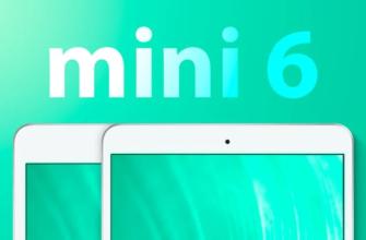 Все, что вам нужно знать о новом iPad Pro 2020 |
