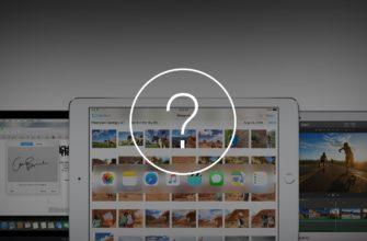 MacBook Air или iPad Pro: что выбрать?