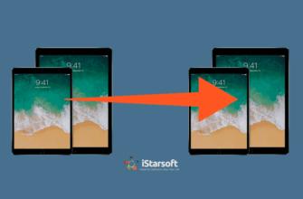 Как перенести данные со старого iPad на новый - Инструкции