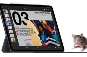 Блютуз клавиатура и мышь для ipad купить дешево - низкие цены, бесплатная доставка в интернет-магазине Joom