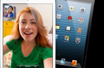Что делать, если не работает гнездо наушников на iPad?