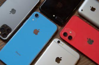 Как проверить статус/срок гарантии iPhone X(s/r)/8/7/6 или iPad - несколько способов |