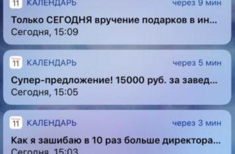 Как отключить подписку Нетфликс после бесплатного месяца - инструкция Тарифкин.ру