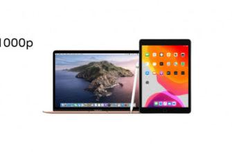 Акции. Специальное предложение при покупке iPad — re:Store